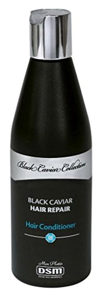 番号盲信差し控える黒キャビアで強化の髪の毛修理コンディショナー 400mL 死海ミネラル ( Hair-Repair Conditioner enriched with Black Caviar