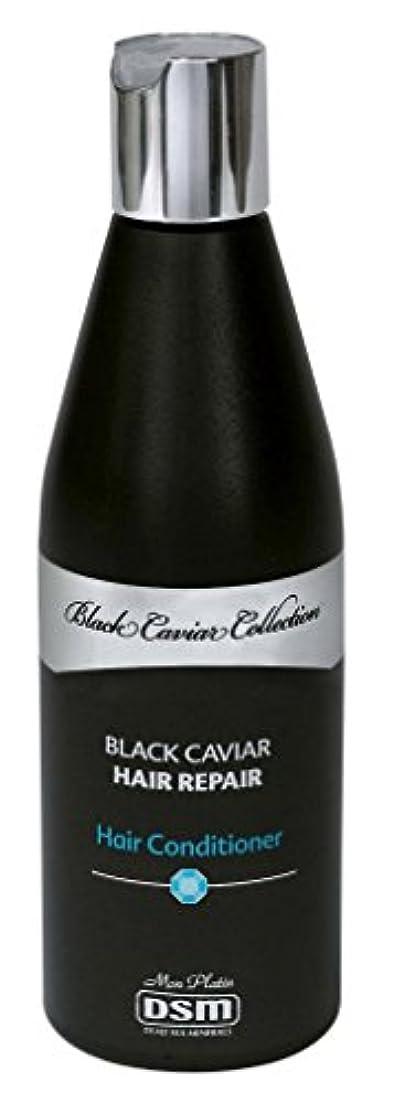 混合した建設上昇黒キャビアで強化の髪の毛修理コンディショナー 400mL 死海ミネラル ( Hair-Repair Conditioner enriched with Black Caviar