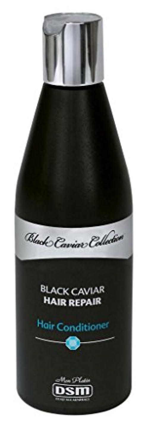 ピニオン製造業黒キャビアで強化の髪の毛修理コンディショナー 400mL 死海ミネラル ( Hair-Repair Conditioner enriched with Black Caviar