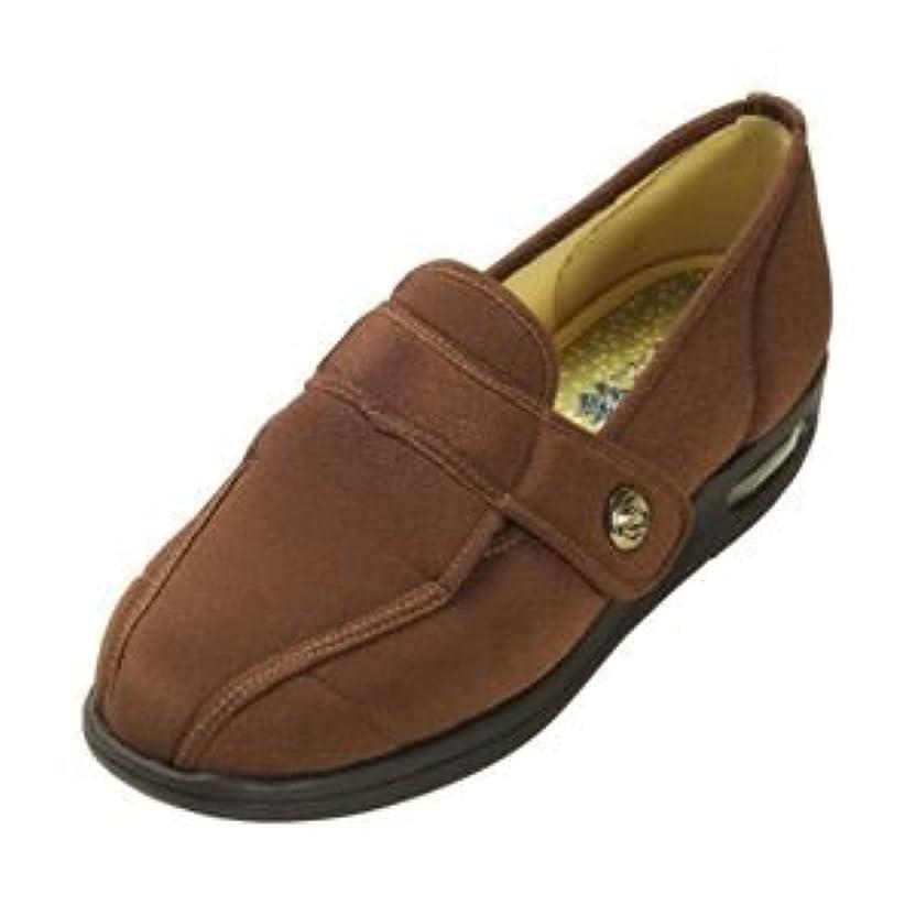 蒸発掘サンドイッチマリアンヌ製靴 彩彩~ちりめん~ W1102 婦人用 /23.5cm ブラウン