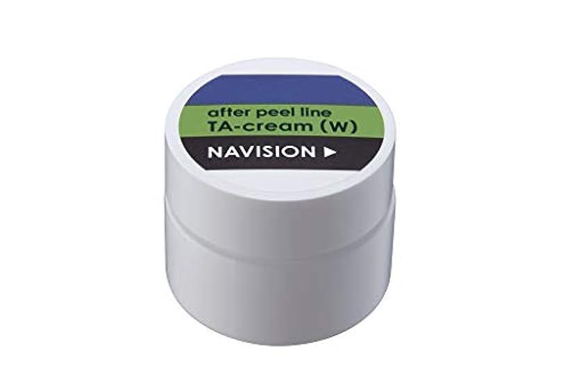 スクラップブック振る舞いディレクターナビジョン NAVISION TAクリーム(W)(医薬部外品)