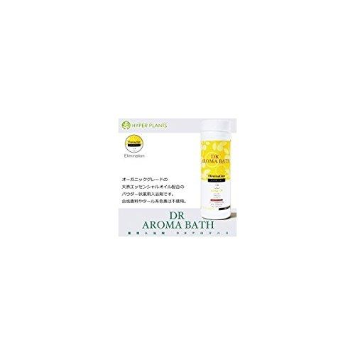 医薬部外品 薬用入浴剤 ハイパープランツ(HYPER PLANTS) DRアロマバス エリミネーション 500g HNB006 [並行輸入品]