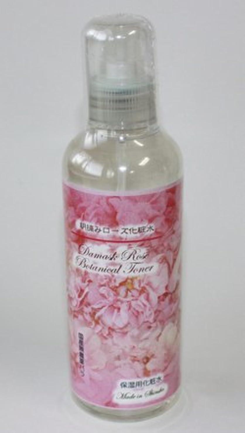 したい平均ボーナス樹万培 普通?混合肌 朝摘みローズ トナー (化粧水) 200ml