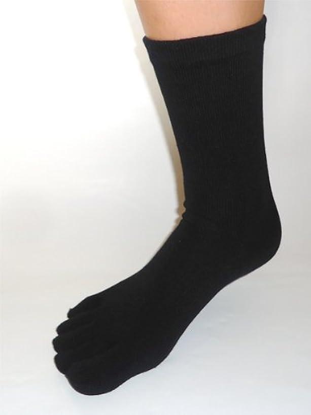複数黒どういたしまして5本指ソックス メンズ こだわりシルク 24~26cm 日本製 2足組 (ブラック2足組)
