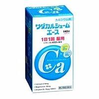 【第2類医薬品】ワダカルシュームエース 140錠 ×2