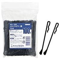 (業務用セット) クリップマドラー MDC-100BK ブラック 100本入 【×10セット】 ds-1534876