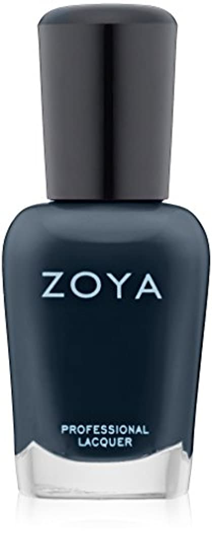 防衛プレゼント解釈的ZOYA ゾーヤ ネイルカラー ZP568 CYNTHIA シンティア 15ml ピーコックブルー マット/クリーム 爪にやさしいネイルラッカーマニキュア