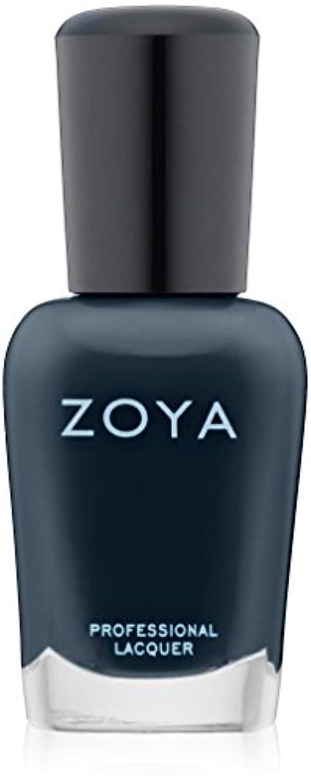 マカダム喜びアジアZOYA ゾーヤ ネイルカラー ZP568 CYNTHIA シンティア 15ml ピーコックブルー マット/クリーム 爪にやさしいネイルラッカーマニキュア