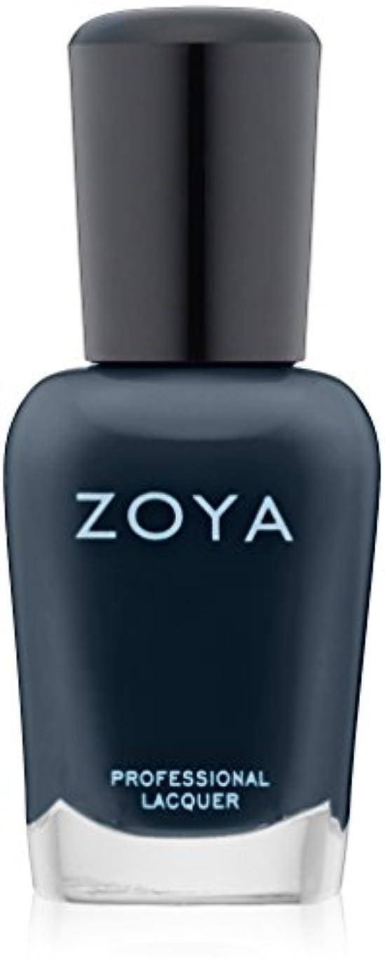 策定する力学プレゼントZOYA ゾーヤ ネイルカラー ZP568 CYNTHIA シンティア 15ml ピーコックブルー マット/クリーム 爪にやさしいネイルラッカーマニキュア