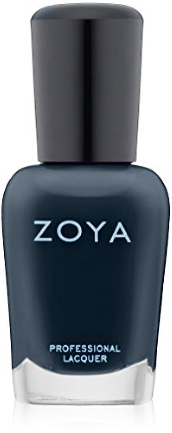 彼女のマネージャー扱うZOYA ゾーヤ ネイルカラー ZP568 CYNTHIA シンティア 15ml ピーコックブルー マット/クリーム 爪にやさしいネイルラッカーマニキュア