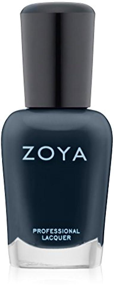 ギネス誇張する過敏なZOYA ゾーヤ ネイルカラー ZP568 CYNTHIA シンティア 15ml ピーコックブルー マット/クリーム 爪にやさしいネイルラッカーマニキュア