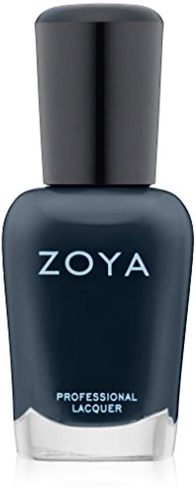 データベース入射汚すZOYA ゾーヤ ネイルカラー ZP568 CYNTHIA シンティア 15ml ピーコックブルー マット/クリーム 爪にやさしいネイルラッカーマニキュア
