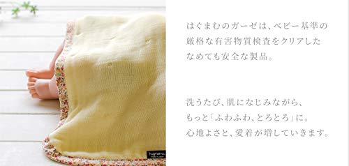 日本製 ガーゼケット 4枚目のサムネイル