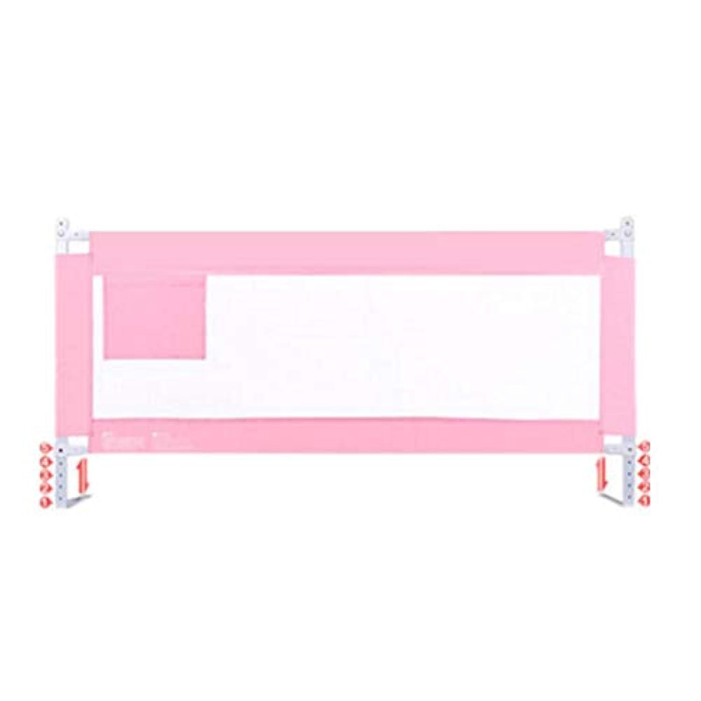 PENGJUN 子供のベッドガードレールのベッドのバッフルガードレールの高さ調節1.5~2メートル (色 : Pink, サイズ さいず : 1.5m)