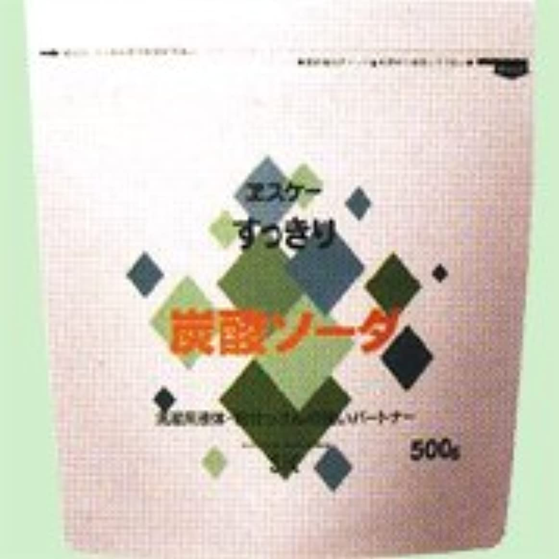 。敏感な呪われたすっきり炭酸ソーダ 500g   エスケー石鹸