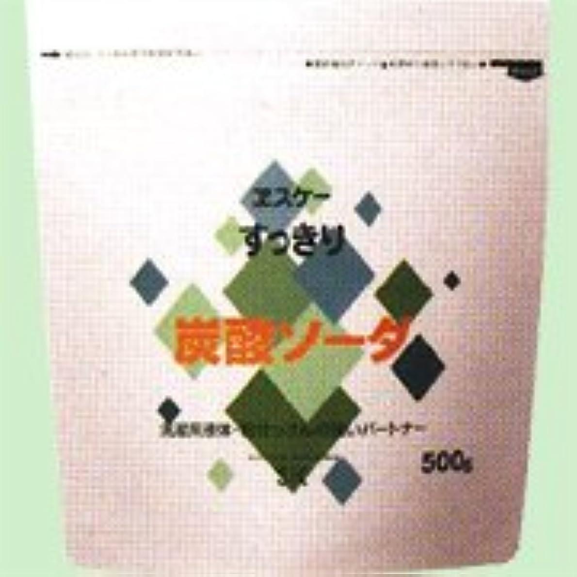 に変わるオーバーラントランペットすっきり炭酸ソーダ 500g   エスケー石鹸