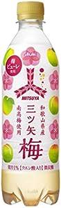 アサヒ飲料 「三ツ矢」梅 500ml ×24本
