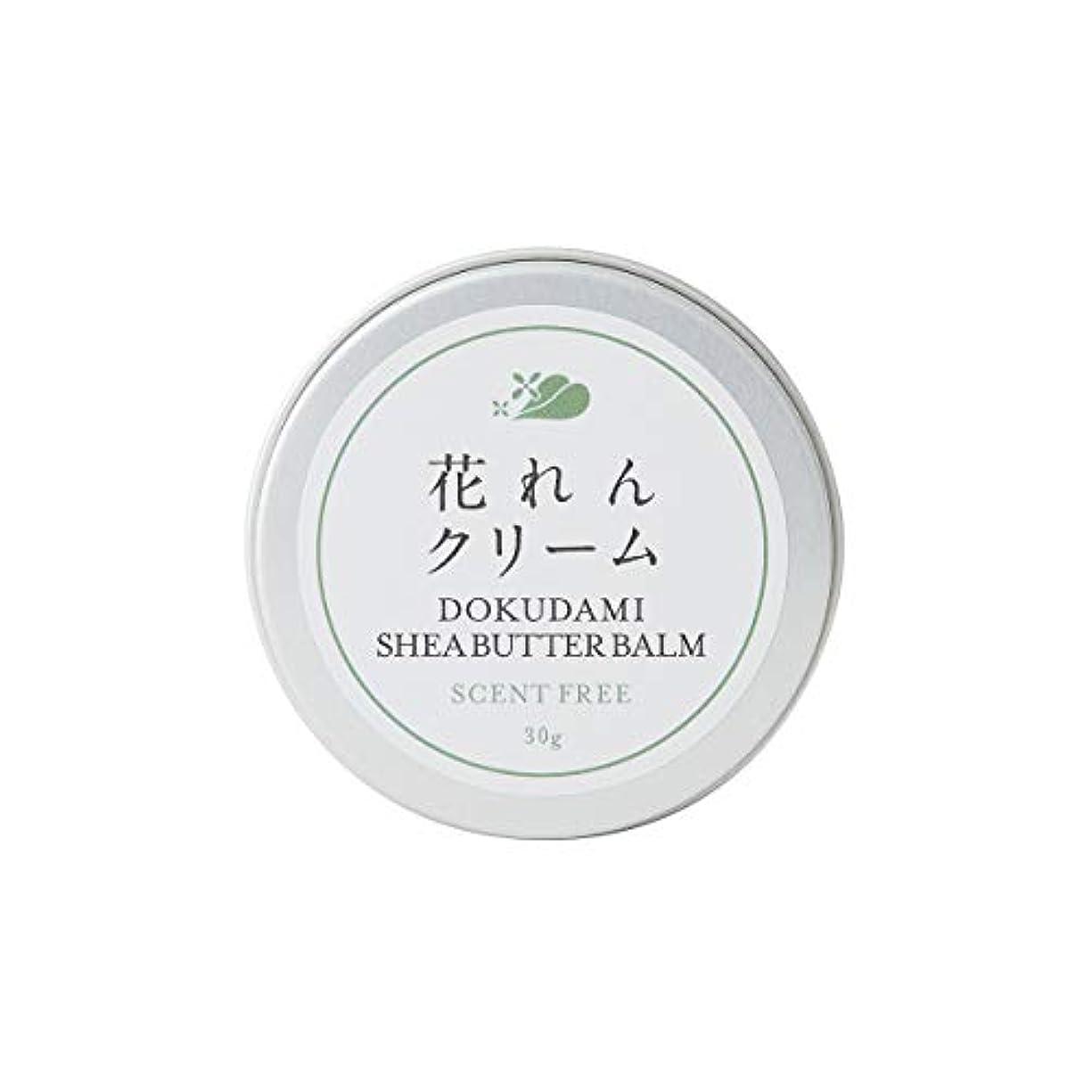重量用語集入植者友絵工房 どくだみシアバタークリーム(無香料) 30g