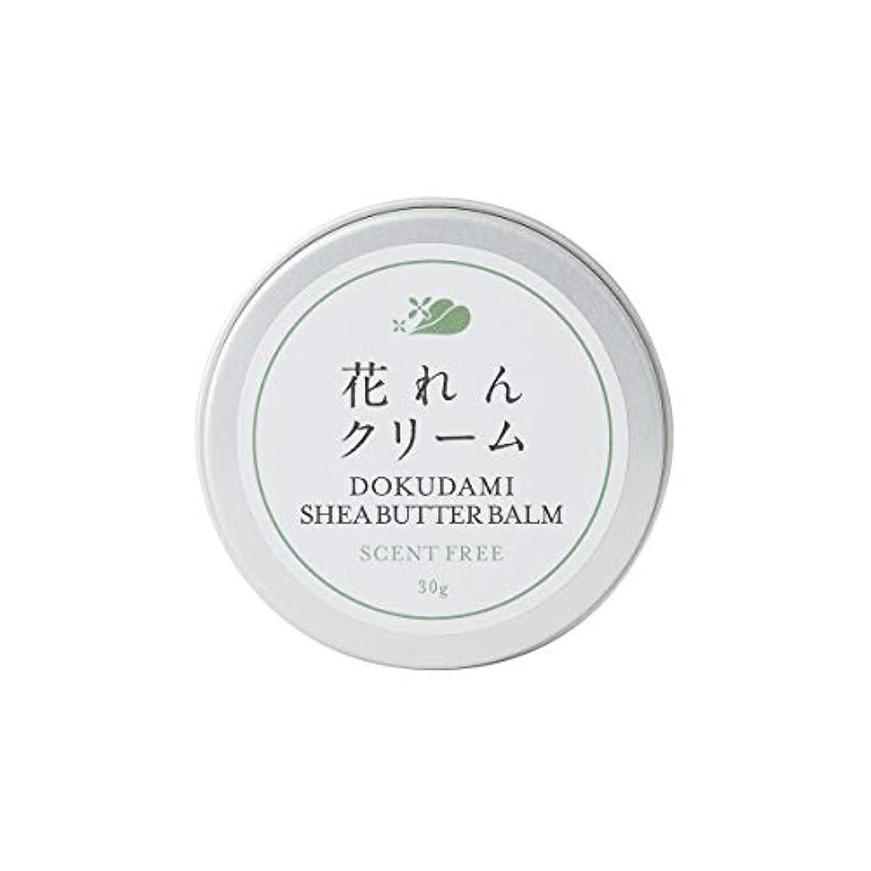 透明に未満はっきりしない友絵工房 どくだみシアバタークリーム(無香料) 30g