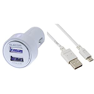 エレコム カーチャージャー USBポート×2 ...の関連商品8