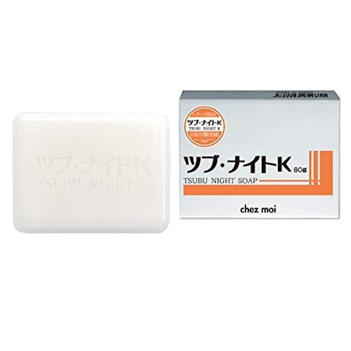 オレンジ副真似るツブ?ナイトK ソープ(化粧石鹸) 80g