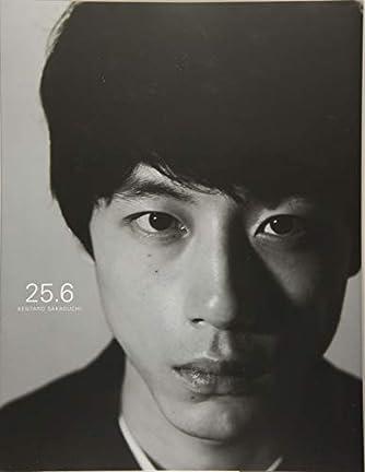 坂口健太郎写真集 25.6 (単行本)