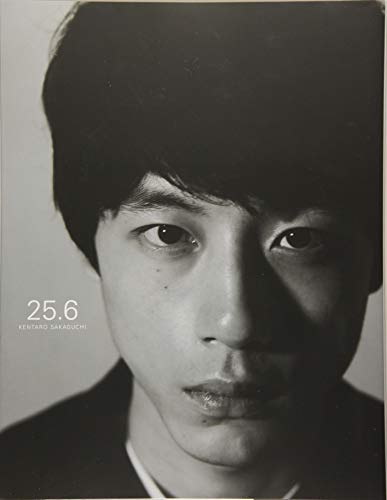 坂口健太郎写真集 25.6