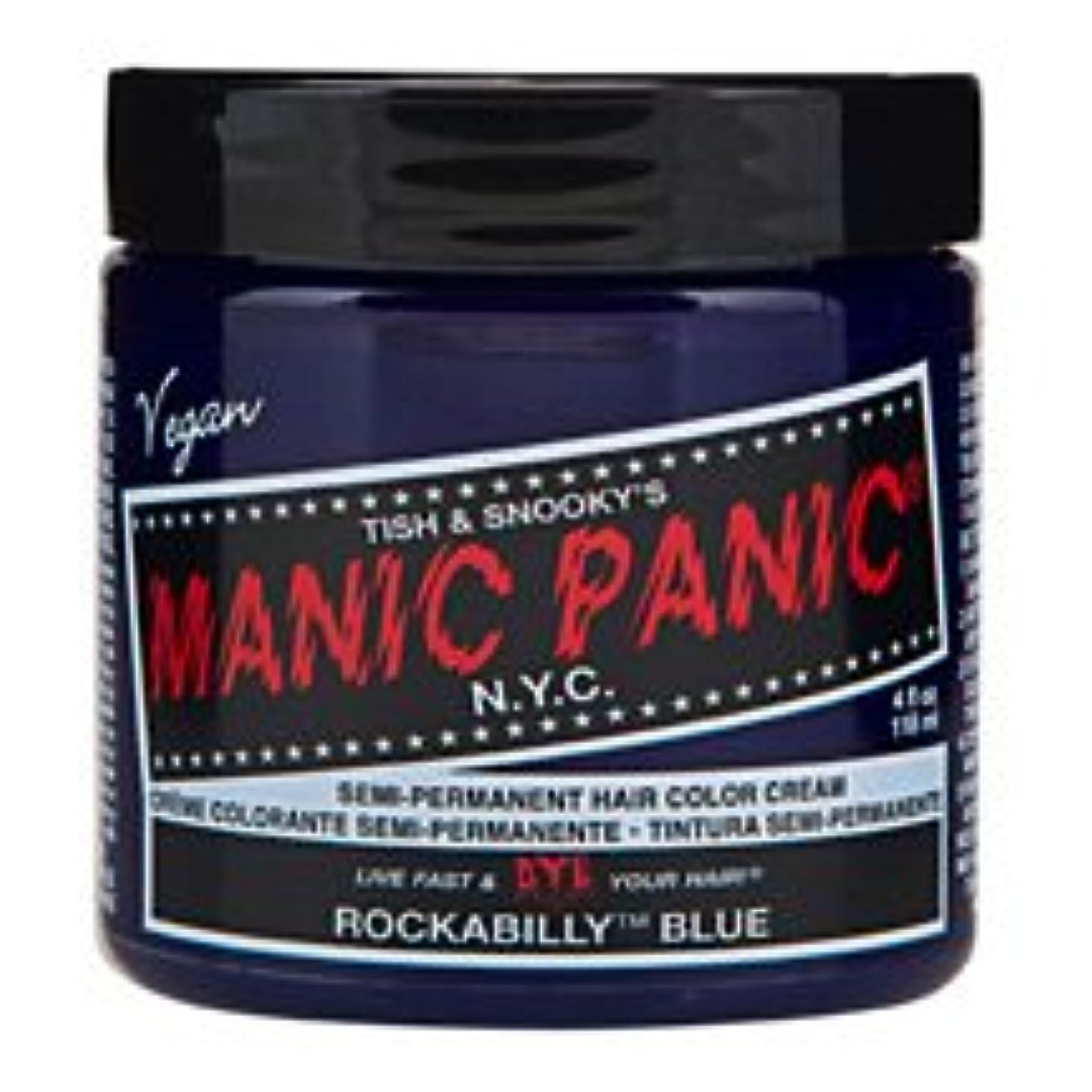 うん指標準スペシャルセットMANIC PANICマニックパニック:Rockabilly Blue (ロカビリーブルー)+ヘアカラーケア4点セット