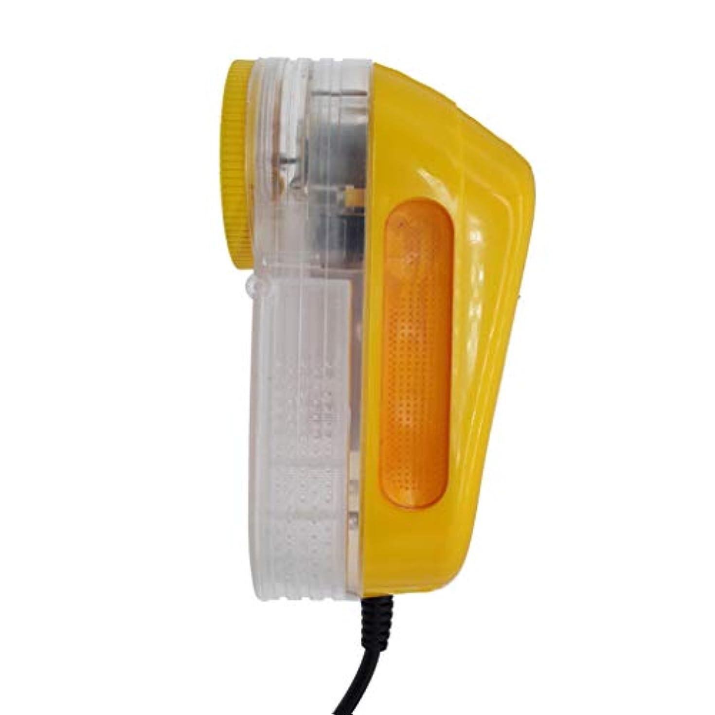ラウンジ演劇発動機Wei Zhe- ファブリックシェーバー - リントリムーバー衣類シェーバーフリース服のポータブル充電式ボブファブリックシェーバー 携帯用かみそり