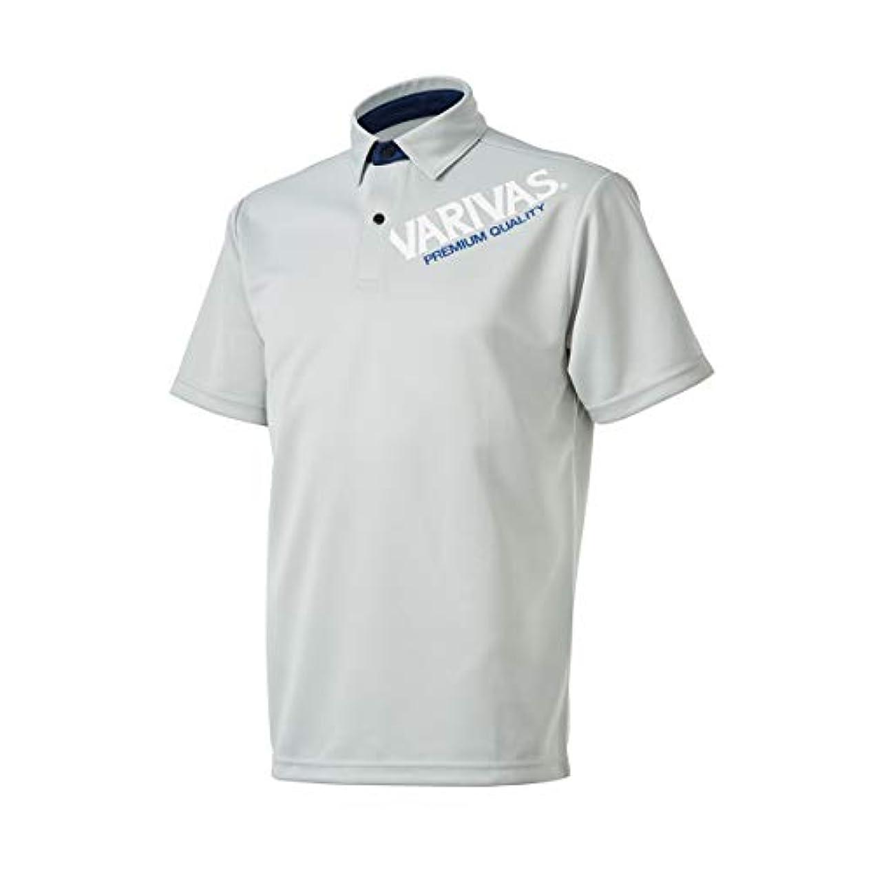 重々しい擁する不一致VARIVAS(バリバス) ドライポロシャツ VAT-43