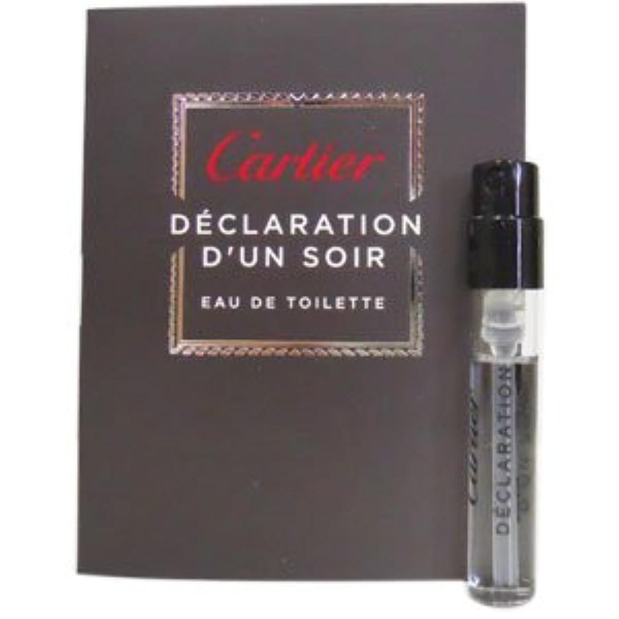カルティエ デクラレーション ダン ソワール オードトワレ 1.5ml CARTIER DECLARATION D'UN SOIR EDT [並行輸入品]