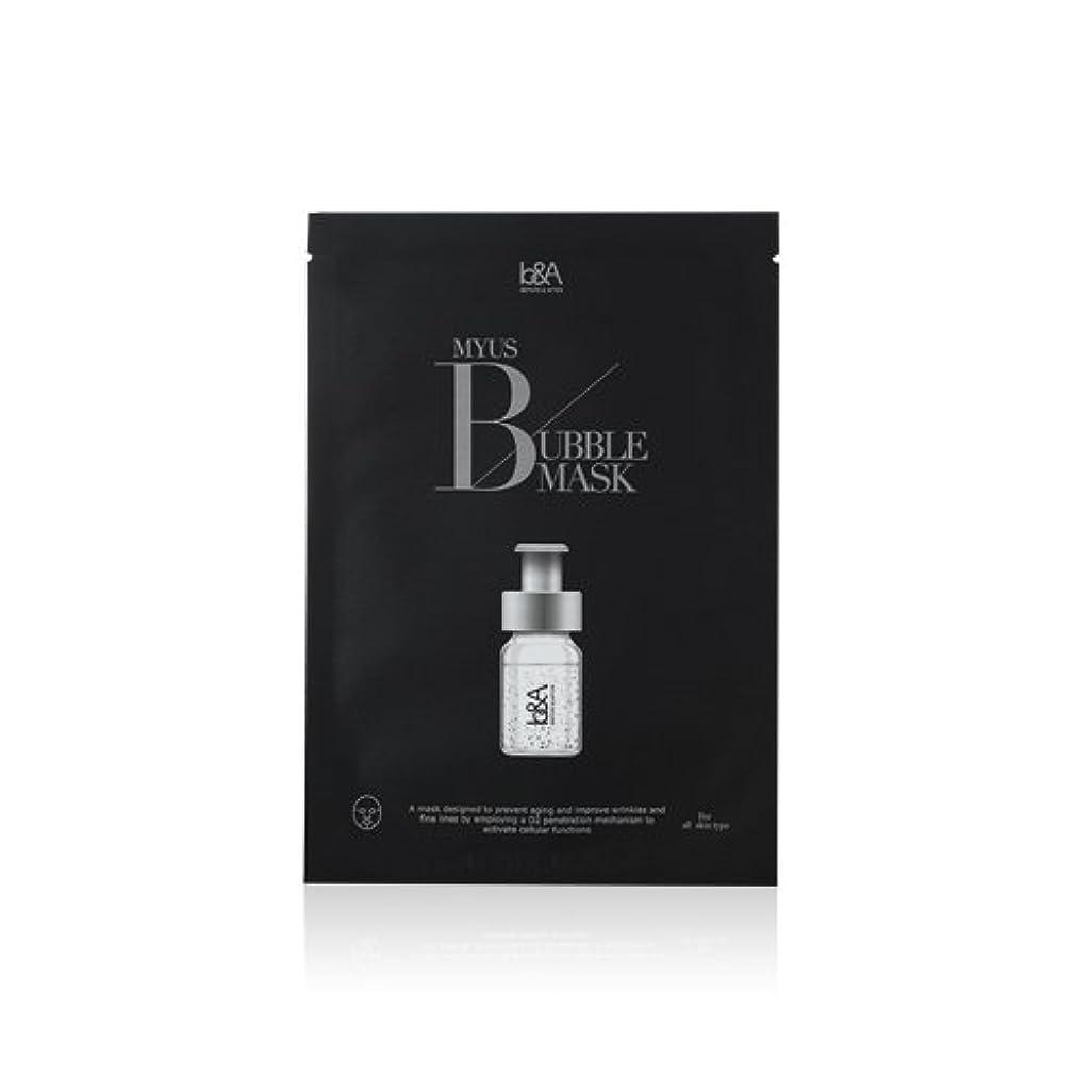 証人孤独な展望台BigBang Top [K cosmetic][K beauty] Celeb's-Secret MYUS BUBBLE MASK 5pcs [海外直送品][並行輸入品]
