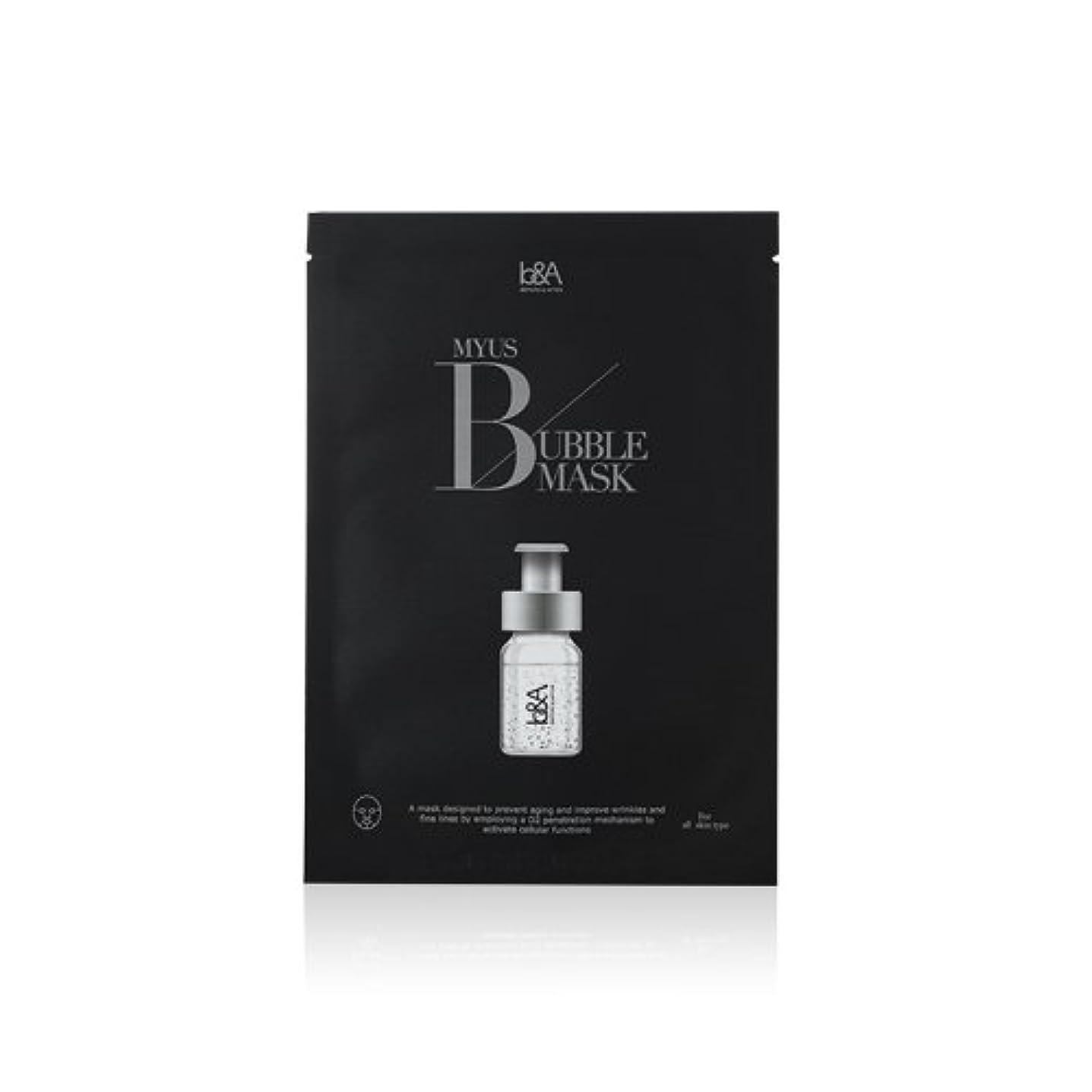 委員会航空便女優BigBang Top [K cosmetic][K beauty] Celeb's-Secret MYUS BUBBLE MASK 5pcs [海外直送品][並行輸入品]