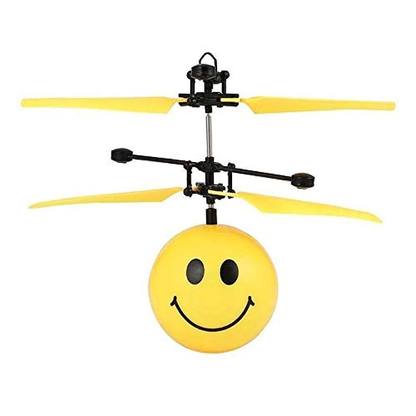 ヒゲクジラ大安いですDesignsn キッズクリエイティブサスペンション式誘導ボール航空機スマイリーフェイスLEDカラフルなライトクワッドローターフライングボールドローンリモートコントロール少年少女玩具ランダム式の誕生日プレゼントを充電USB