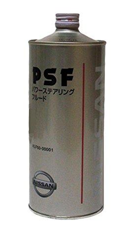 ピットワーク パワーステアリングオイル パワステオイル 1リットル 1L缶 KLF52-00001 日産純正