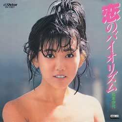 恋のバイオリズム (MEG-CD)