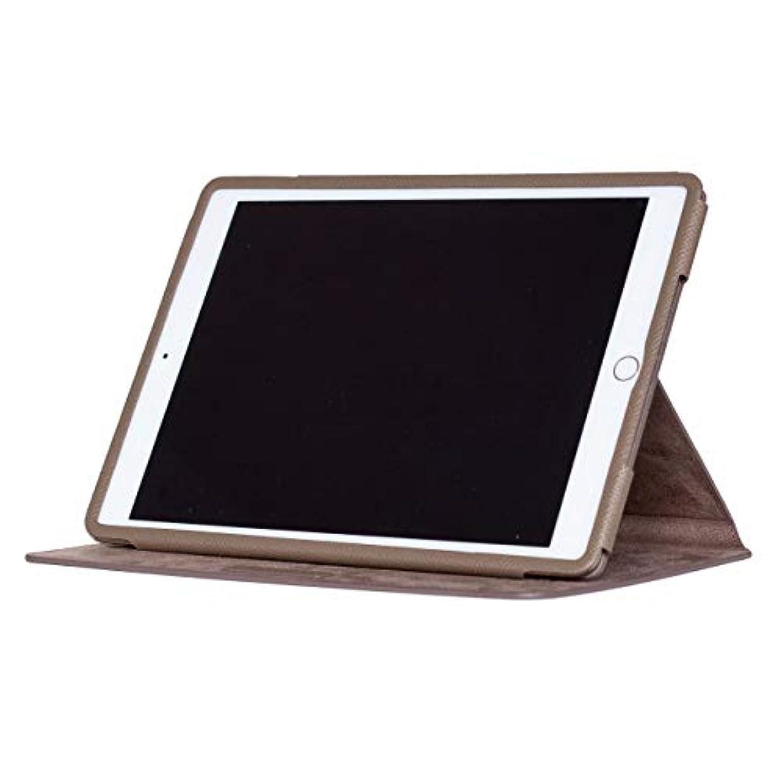 クライマックス火曜日ソビエトBONAVENTURA ボナベンチュラ ノブレッサ iPad mini ケース (7.9 インチ) [エトープ] BIPN1-ET