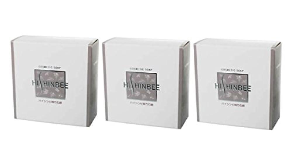 九月夕食を食べる有限【シンビ】ハイシンビ韓方石鹸 120 g×3個セット