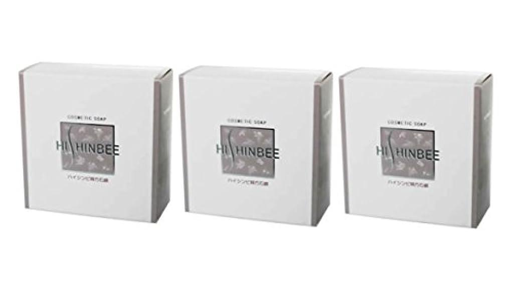 押し下げる剥ぎ取る冷酷な【シンビ】ハイシンビ韓方石鹸 120 g×3個セット
