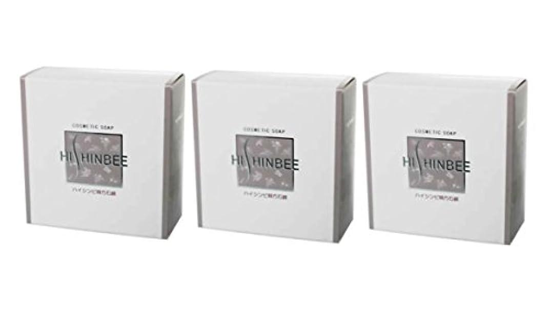 独立した栄光ほめる【シンビ】ハイシンビ韓方石鹸 120 g×3個セット