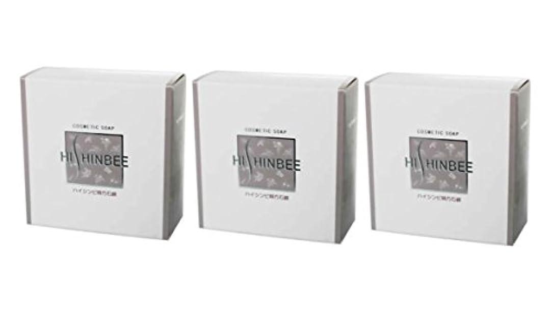 凍る対称パーセント【シンビ】ハイシンビ韓方石鹸 120 g×3個セット