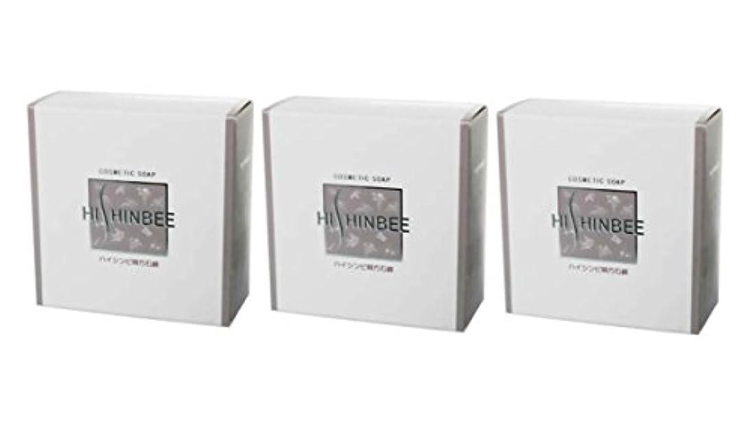 水差し不当まぶしさ【シンビ】ハイシンビ韓方石鹸 120 g×3個セット
