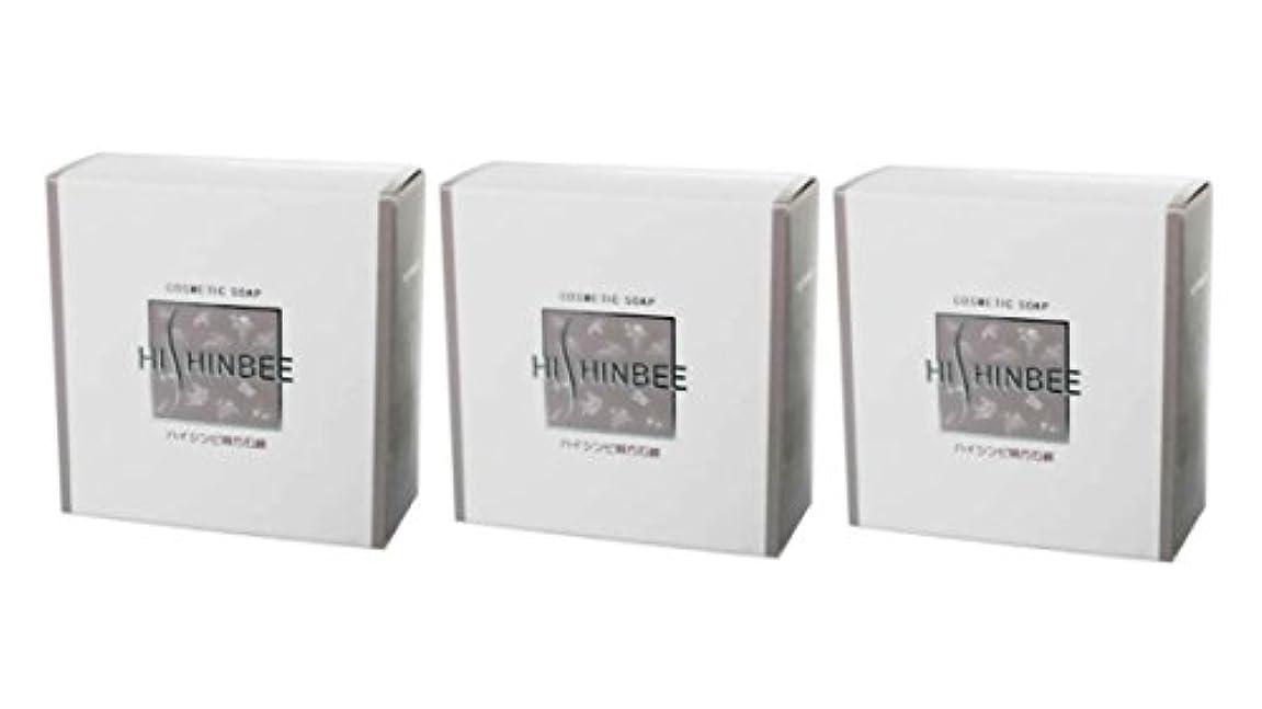 終点倫理場所【シンビ】ハイシンビ韓方石鹸 120 g×3個セット
