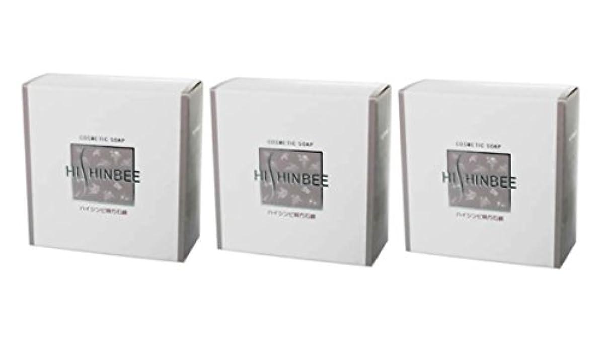 根絶するスーダンアーサーコナンドイル【シンビ】ハイシンビ韓方石鹸 120 g×3個セット
