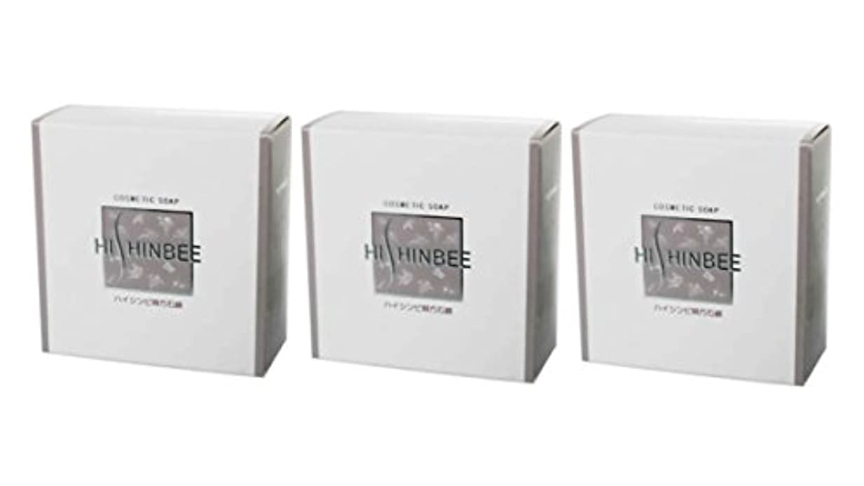 事前提供されたフェード【シンビ】ハイシンビ韓方石鹸 120 g×3個セット