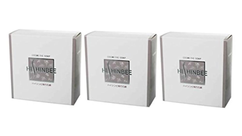アパート給料うなずく【シンビ】ハイシンビ韓方石鹸 120 g×3個セット