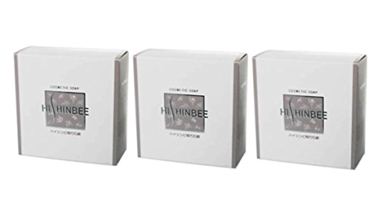 講義煙突有毒な【シンビ】ハイシンビ韓方石鹸 120 g×3個セット