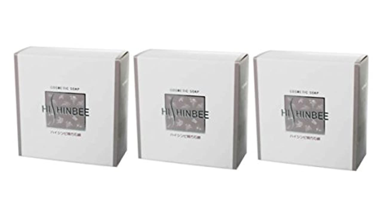軍団学校の先生ストラトフォードオンエイボン【シンビ】ハイシンビ韓方石鹸 120 g×3個セット