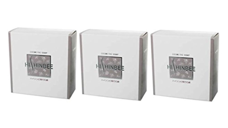 適用する直接横に【シンビ】ハイシンビ韓方石鹸 120 g×3個セット