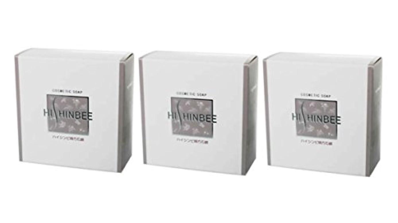 欠伸計器より良い【シンビ】ハイシンビ韓方石鹸 120 g×3個セット